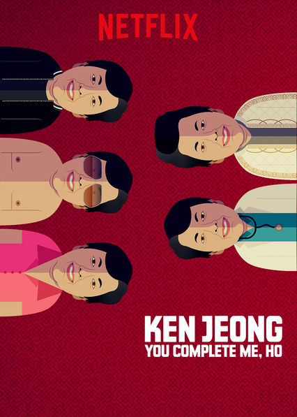 Ken Jeong You Complete Me Ho DI Colorist Shane Reed